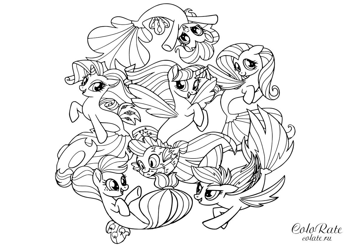 Раскраска Все персонажи Май Литл Пони распечатать | Май ...