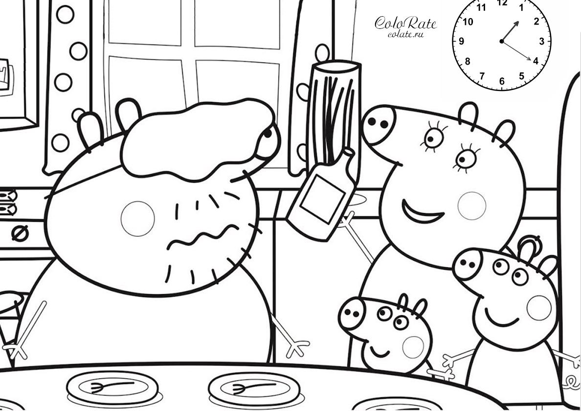 Раскраска Завтрак для папы Свина распечатать | Свинка Пеппа