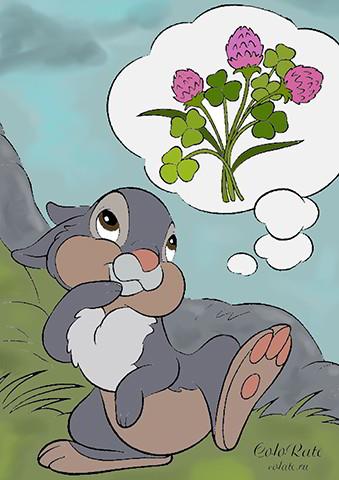 Зайчик думает про клевер - как раскрасить?