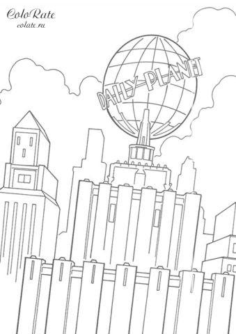 Раскраска здания Daily Planet