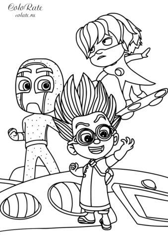 Раскраска Злодейская банда распечатать | Герои в масках