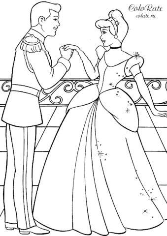 Принц держит Золушку за руку - раскраска для девочек