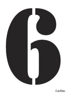 A_Stamper - А4 - Цифра 6 (Трафареты цифр) распечатать бесплатный трафарет