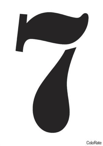 Трафареты цифр распечатать трафарет - a_Stamper - А4 - Цифра 7
