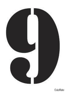 Шаблон a_Stamper - А4 - Цифра 9 распечатать на А4 - Трафареты цифр