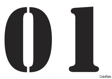 A_Stamper - А5 - Цифры 0-1 бесплатный трафарет - Трафареты цифр