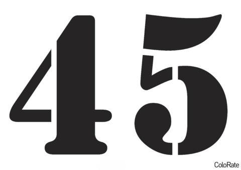 A_Stamper - А5 - Цифры 4-5 трафарет скачать и распечатать - Трафареты цифр