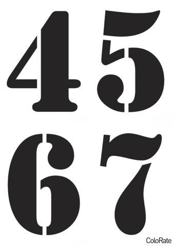 A_Stamper - А6 - Цифры 4-7 распечатать трафарет для вырезания бесплатно - Трафареты цифр