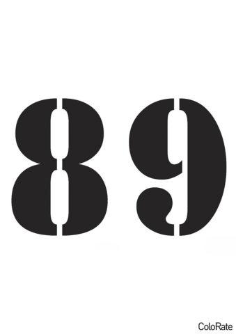 Бесплатный трафарет для вырезания a_Stamper - А6 - Цифры 8-9 - Трафареты цифр