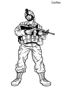 Американский военный (Военные) бесплатная раскраска на печать