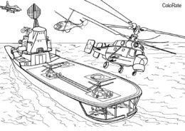 Раскраска Авианосец - Военные