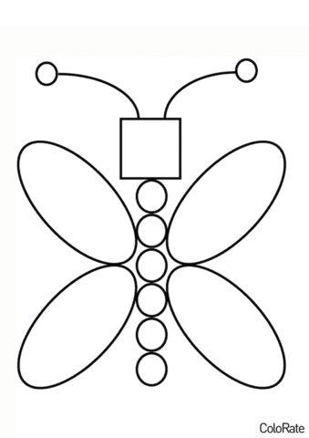 Бабочка распечатать раскраску - Геометрические фигуры