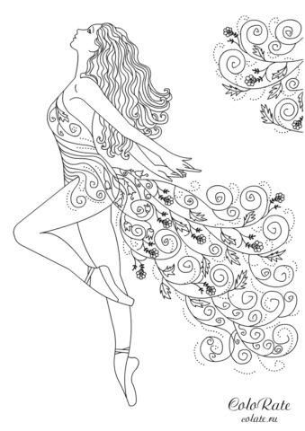 Разукрашка - балерина с узорами