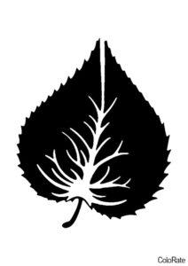 Березовый листок - Трафареты листьев бесплатный трафарет