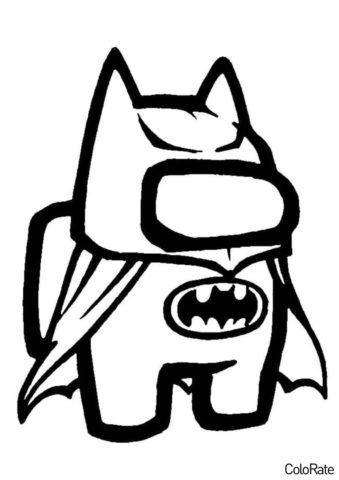 Раскраска Бэтмен распечатать на А4 - Among Us