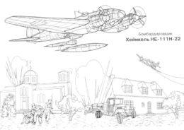 Самолеты распечатать раскраску на А4 - Бомбардировщик Хейнкель HE-111H-22