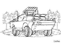 BRDM-2 - Военные раскраска распечатать на А4