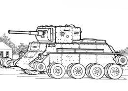 Бесплатная раскраска БТ5 (СССР) - Танки