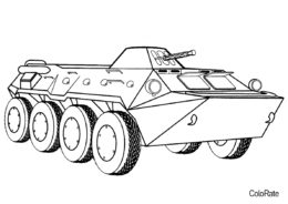 Военные распечатать раскраску - БТР 70