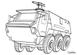 БТР FUCHS (Военные) распечатать раскраску