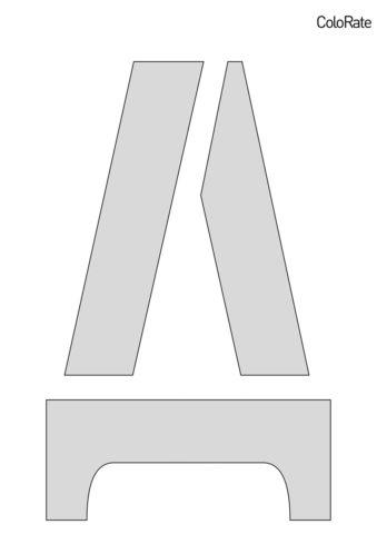 Буква Д - Русский алфавит (Трафареты букв) распечатать бесплатный трафарет