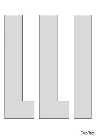 Буква Ш - Русский алфавит (Трафареты букв) распечатать трафарет