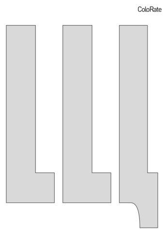 Трафареты букв распечатать трафарет на А4 - Буква Щ - Русский алфавит