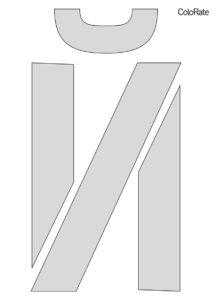 Трафареты букв бесплатный трафарет - Буква Й - Русский алфавит