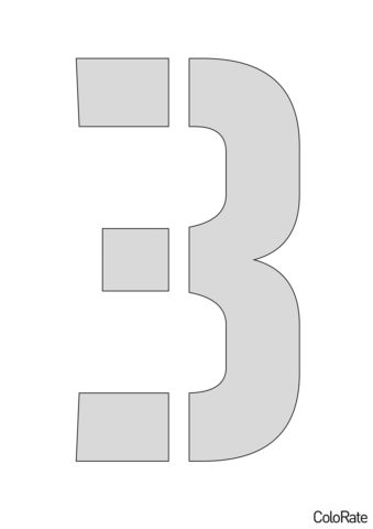 Буква З - Русский алфавит - Трафареты букв бесплатный трафарет