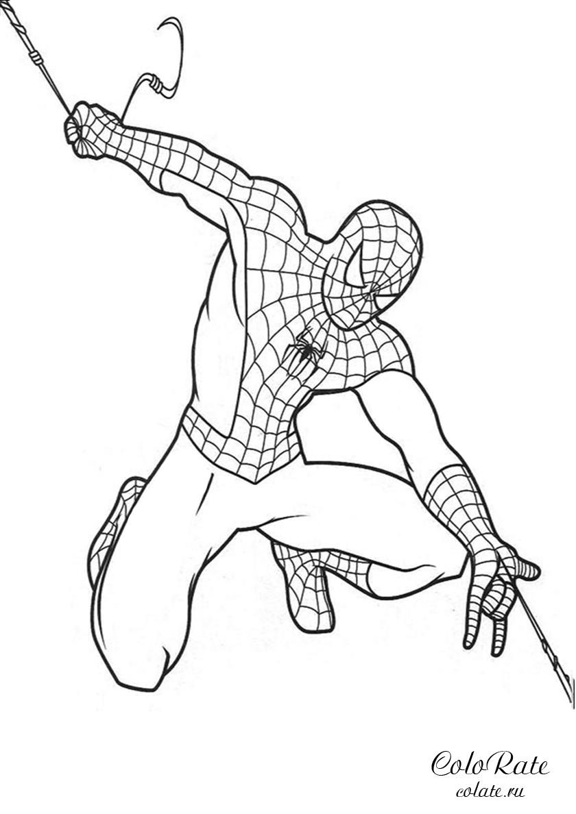 раскраска человек паук в полете распечатать человек паук
