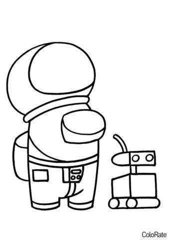 Бесплатная раскраска Член экипажа с роботом распечатать на А4 и скачать - Among Us