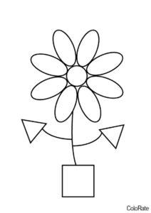 Цветок распечатать и скачать раскраску - Геометрические фигуры
