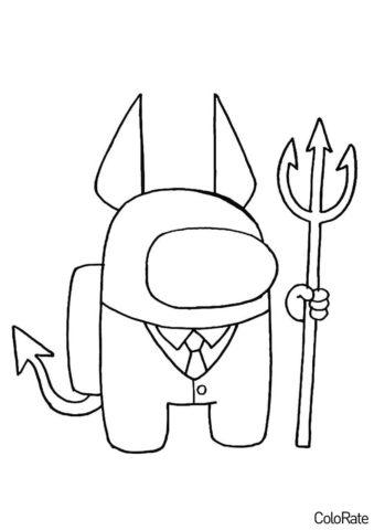 Демон с рожками (Among Us) раскраска для печати и загрузки