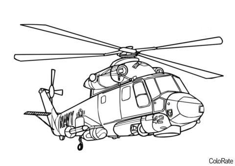 Детализированный вертолет раскраска распечатать бесплатно на А4 - Вертолеты