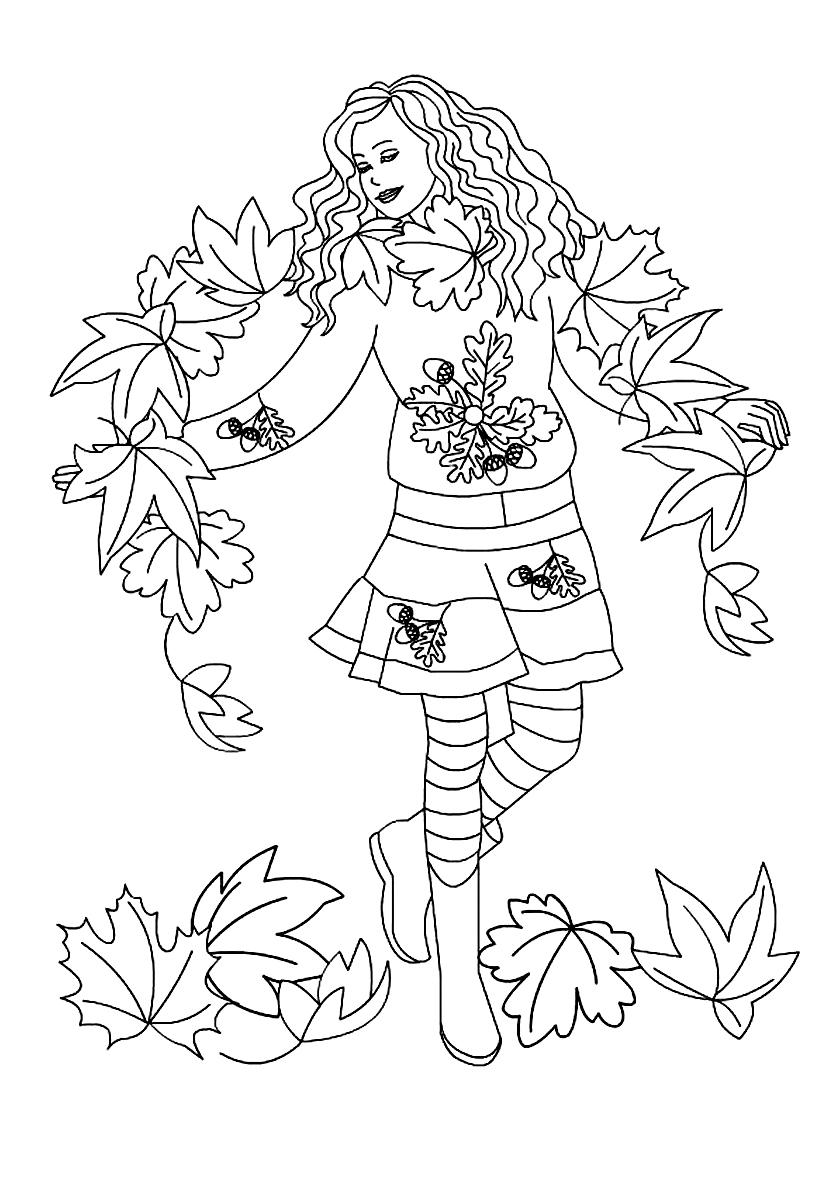 Раскраска Девушка-осень распечатать | Осень