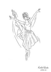 Раскраска - девушка в стойке экарте
