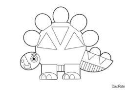Геометрические фигуры распечатать раскраску - Динозавр