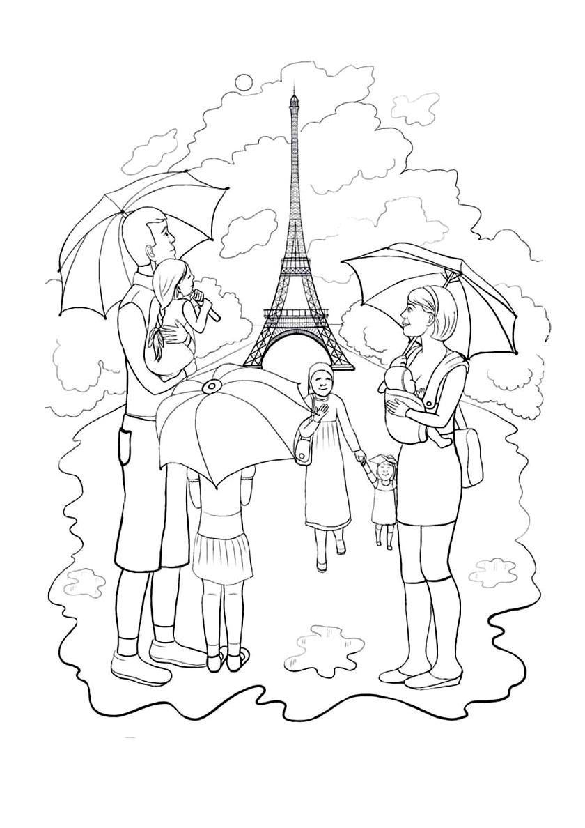 Раскраска Дождливый Париж распечатать | Осень