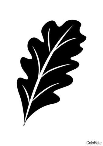 Дубовый листочек - Трафареты листьев трафарет распечатать на А4