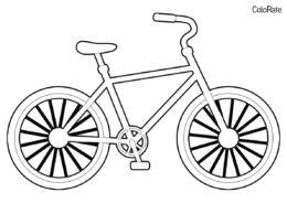Двухколёсник раскраска распечатать бесплатно на А4 - Велосипеды