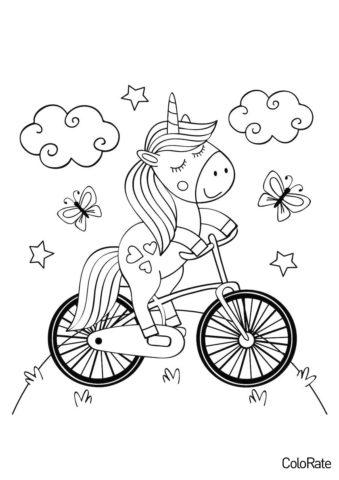 Единороги тоже любят велосипеды распечатать раскраску - Велосипеды