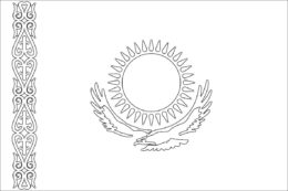Распечатать раскраску Флаг Казахстана - Флаги и гербы