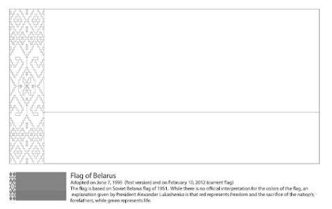 Бесплатная раскраска Флаг Республики Беларусь распечатать и скачать - Флаги и гербы