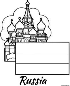 Флаг России распечатать и скачать раскраску - Флаги и гербы