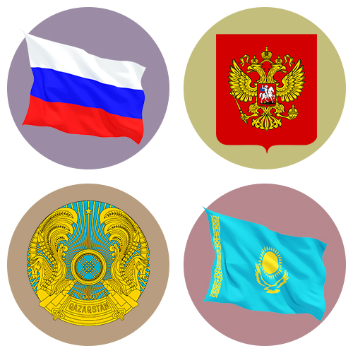 флаги и гербы раскрашивание