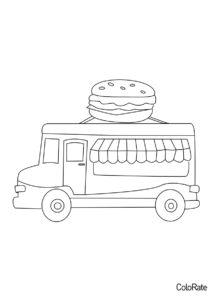 Раскраска Фургон с бургером распечатать на А4 и скачать - Грузовики