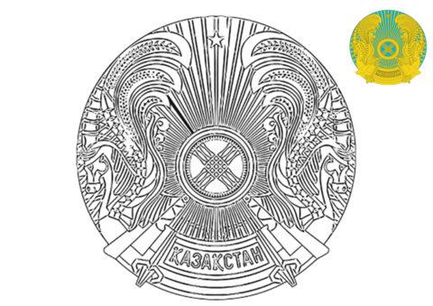 Флаги и гербы распечатать раскраску - Герб Казахстана