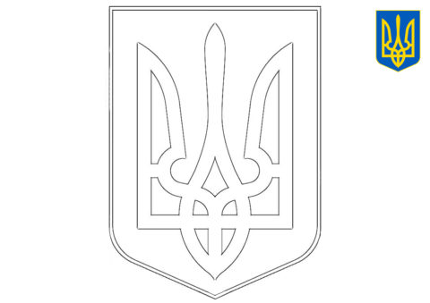 Флаги и гербы распечатать раскраску на А4 - Герб Украины