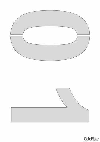 Распечатать трафарет Glasten A5 - Цифры 0-1 - Трафареты цифр