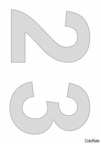 Трафареты цифр распечатать трафарет - Glasten A5 - Цифры 2-3